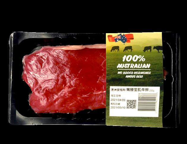 嫩腰里肌牛排 1
