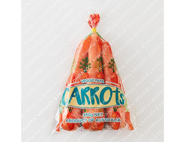 澳洲紅蘿蔔 2